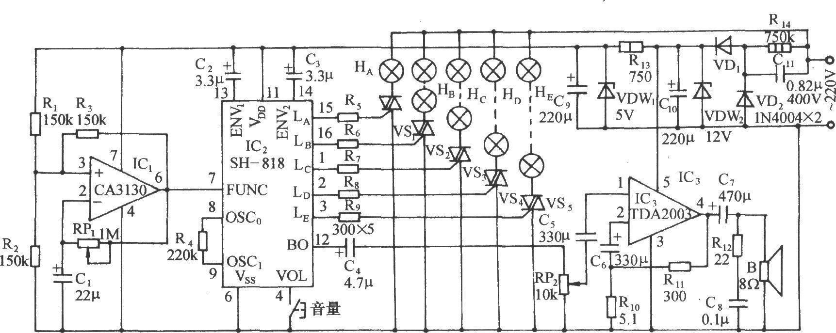包括时钟节拍发生器,灯控电路,中功率放大器和交流降压,稳压电路.