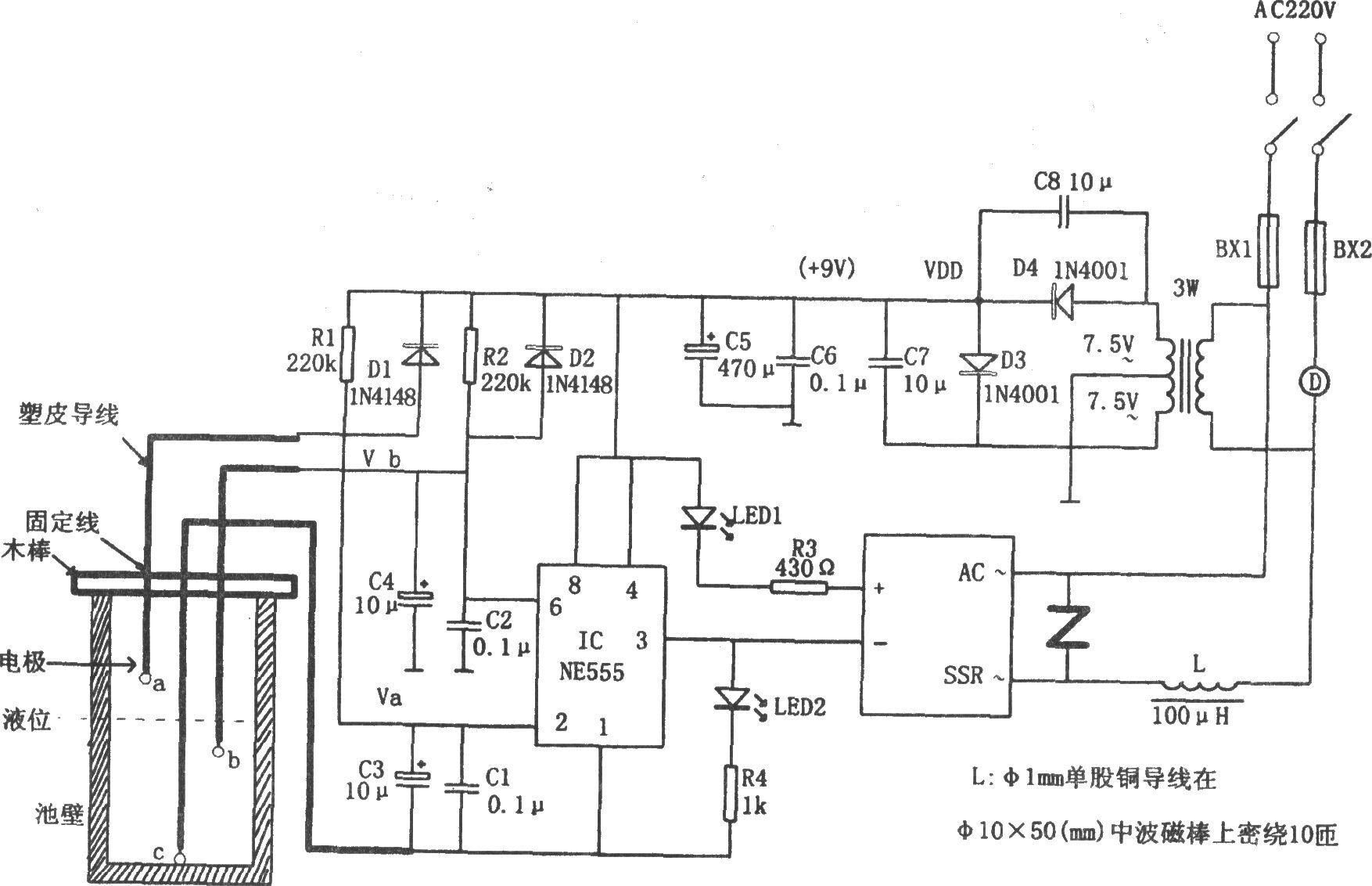NE555构成的农用液位自动控制电路图片