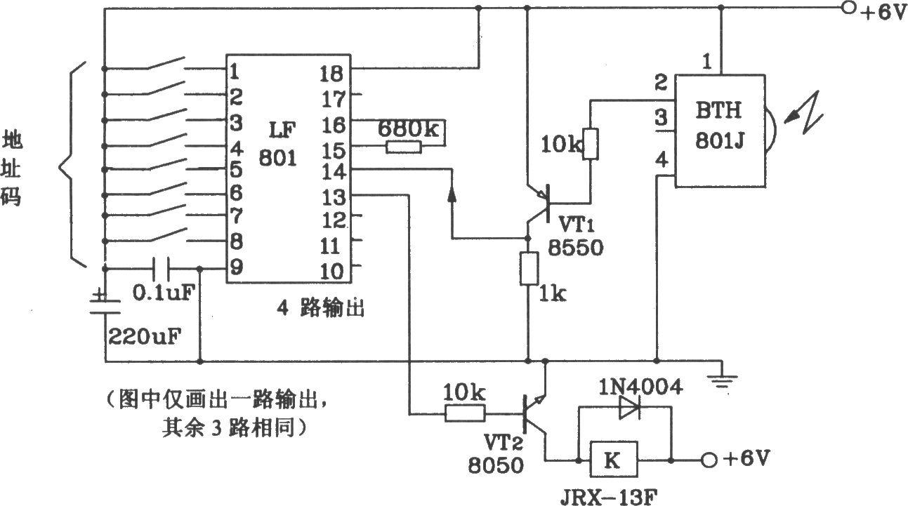 bth-801f/bth-801j红外遥控发射,接收模块应用电路图