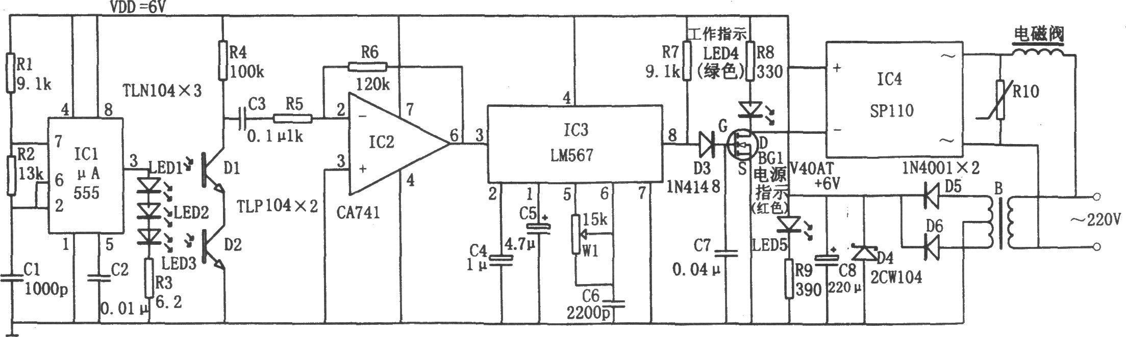 (lm567)交流固态继电器ic4(sp110)