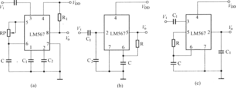 lm567作选频,调频和解调应用电路