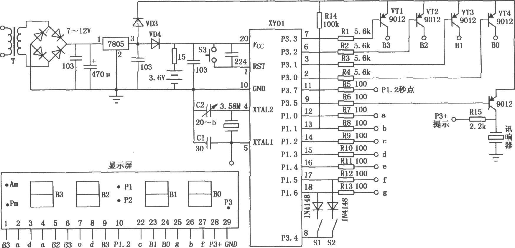 六功能led电子钟 - 专用测量/显示电路