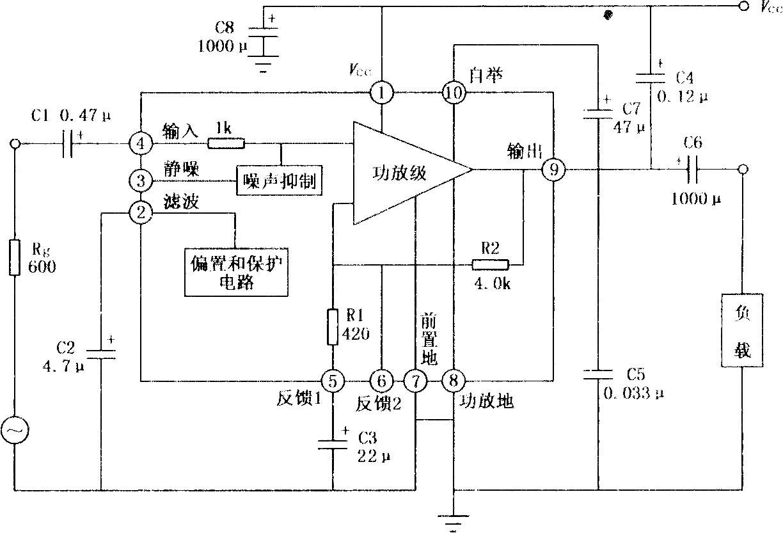 ta7238p 9w音频功率放大电路