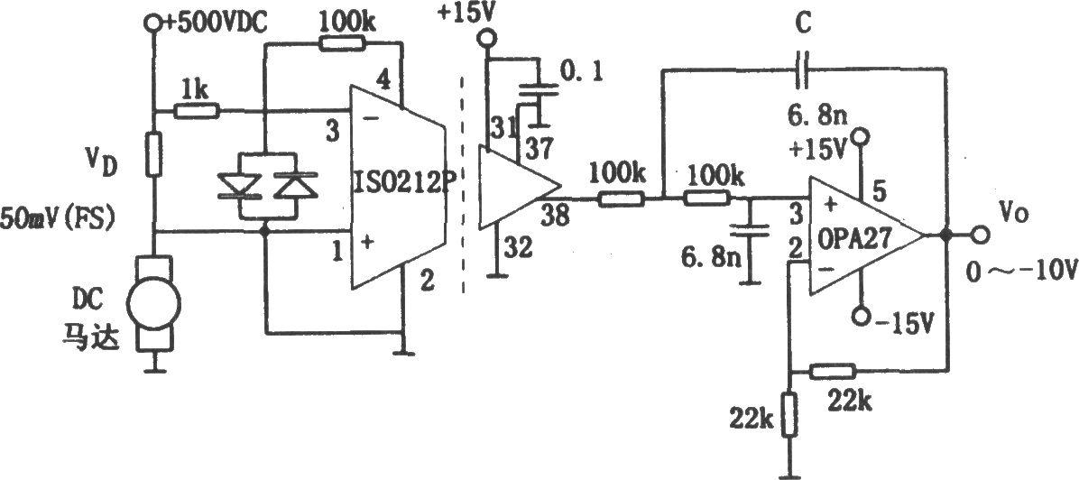 高压隔离电流检测电路