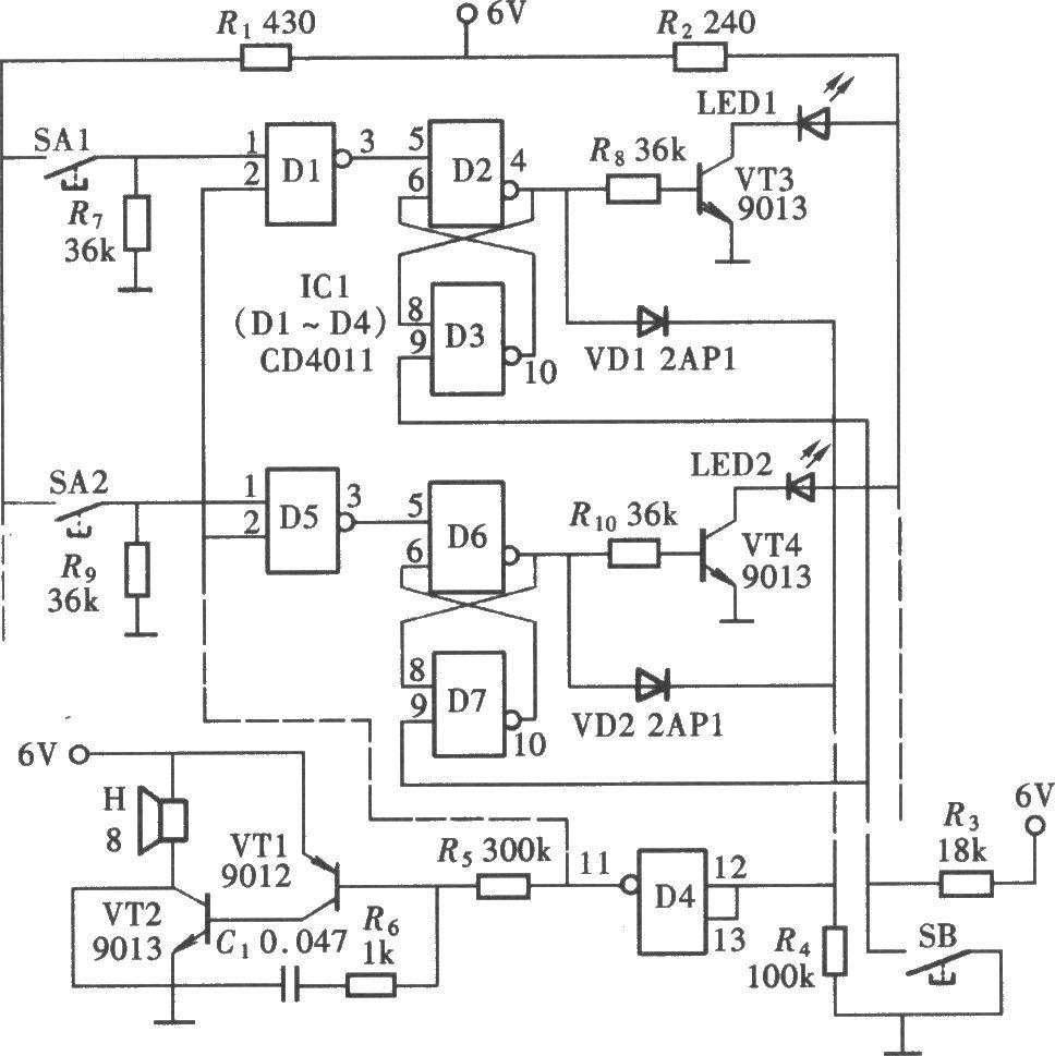 智力竞赛抢答器是一种很典型的互锁电路