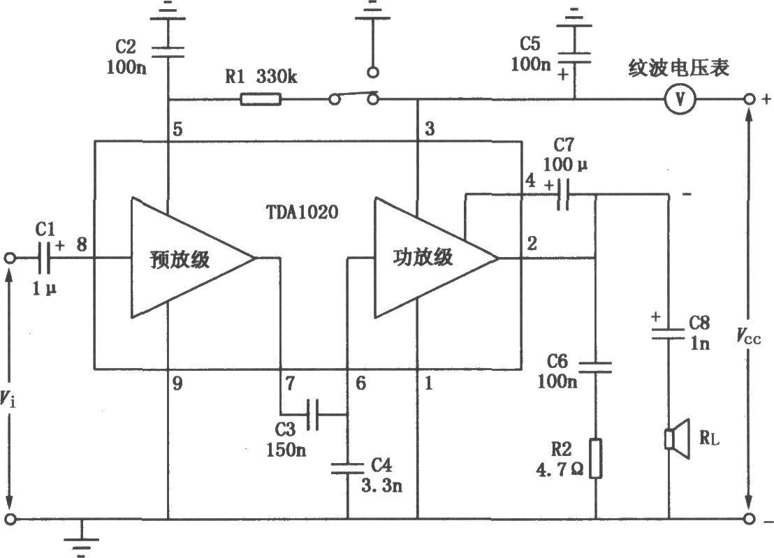 12w音频功率放大电路