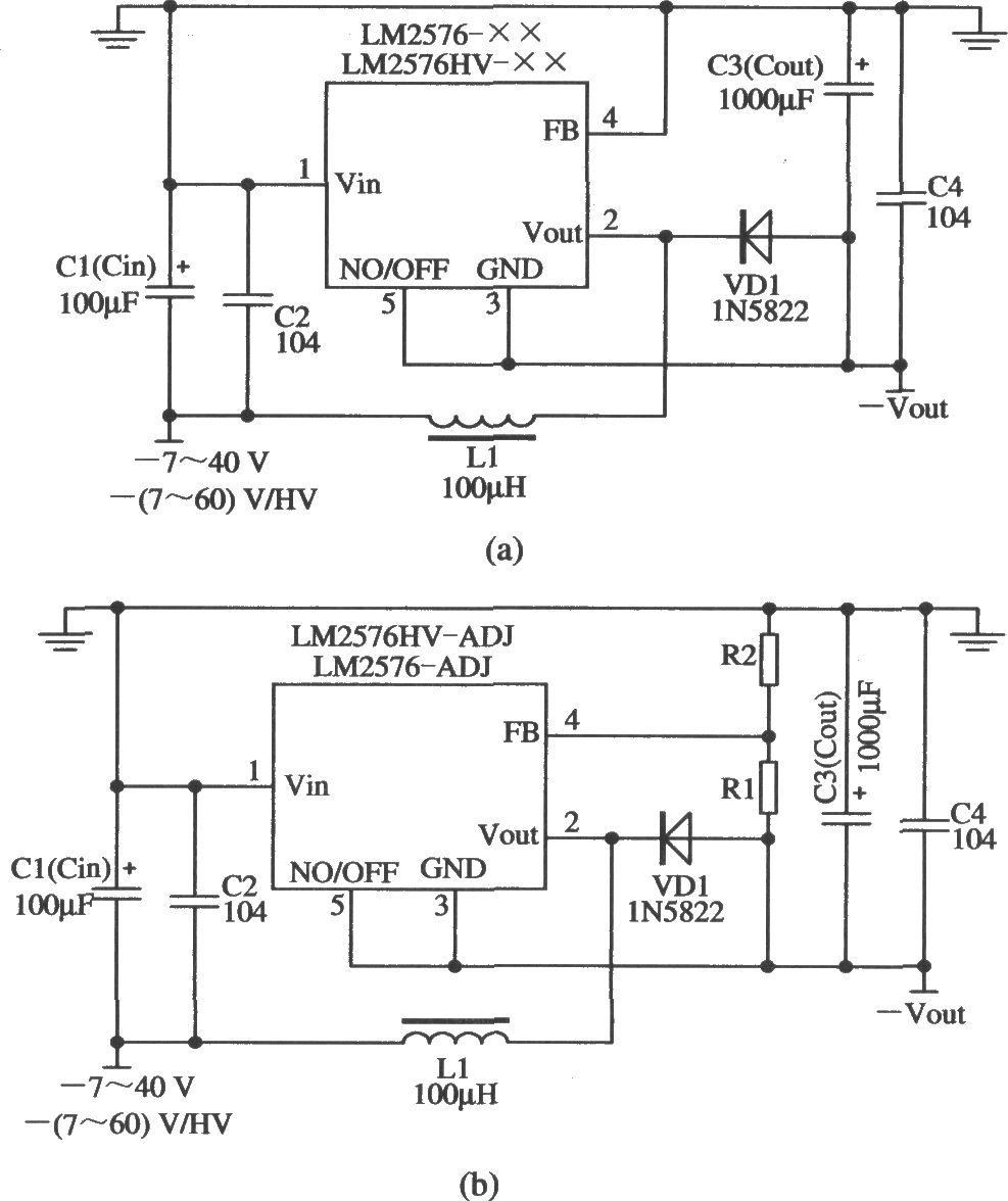 2576构成的负电压输入和负电压输出的稳压器应用电路