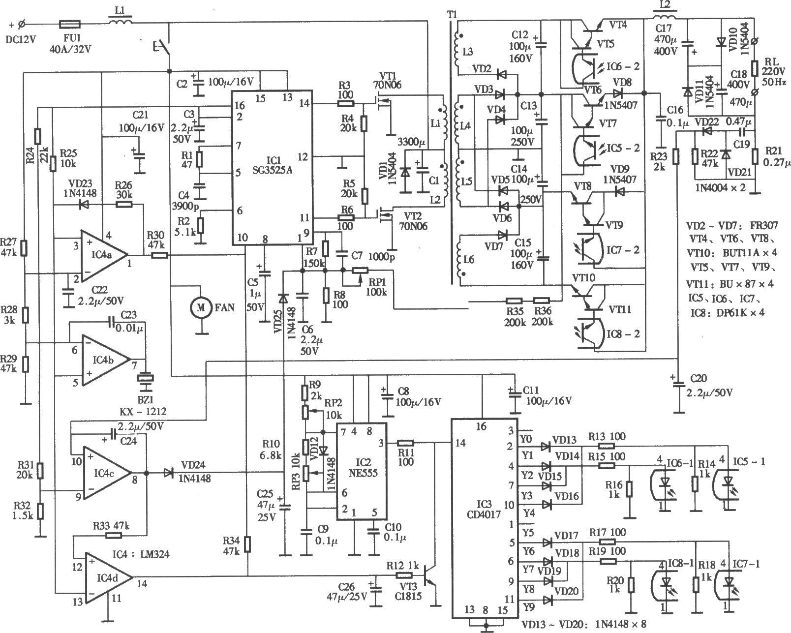 可带感性负载的300w逆变电源电路