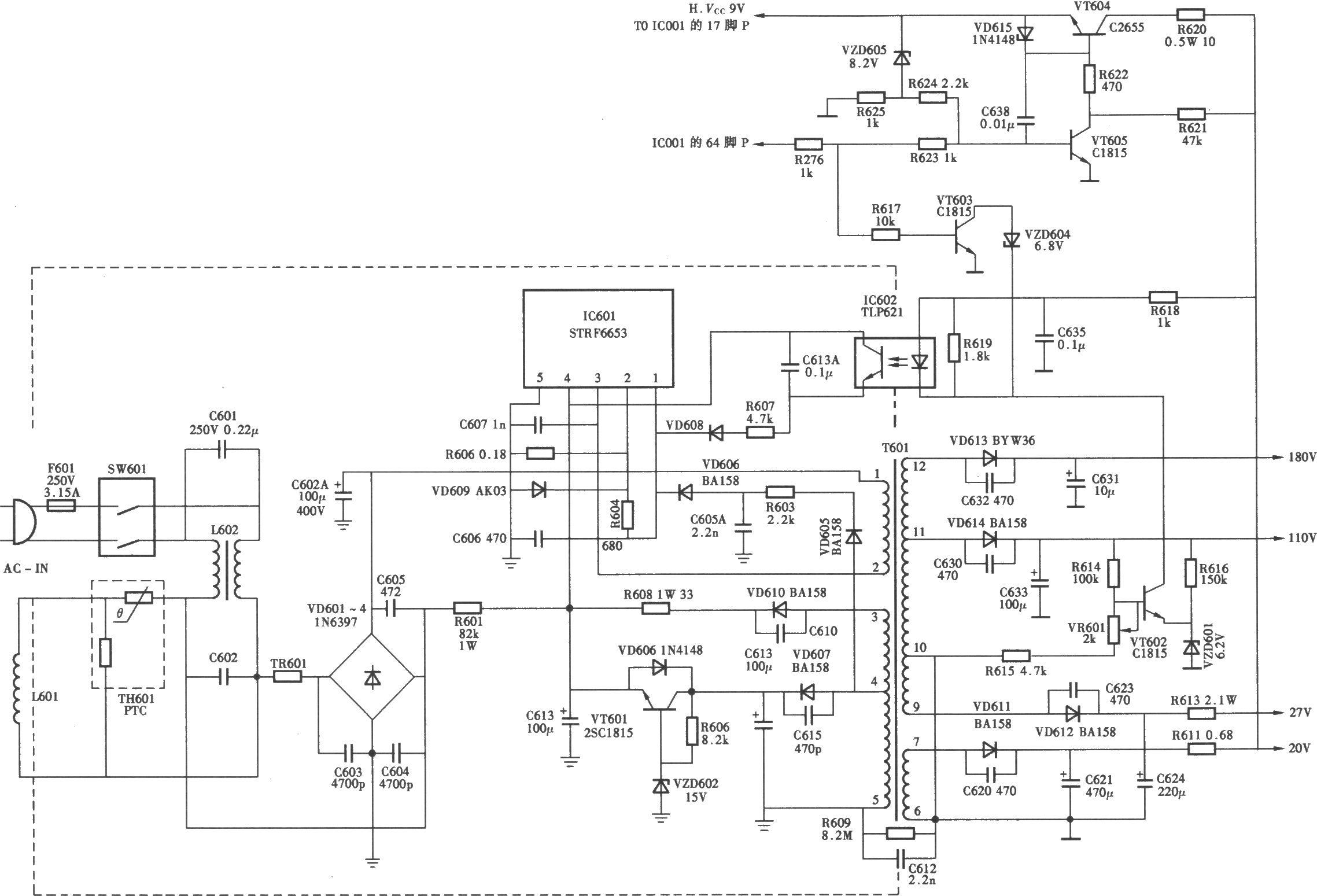 创维3t30机芯彩电开关电源电路