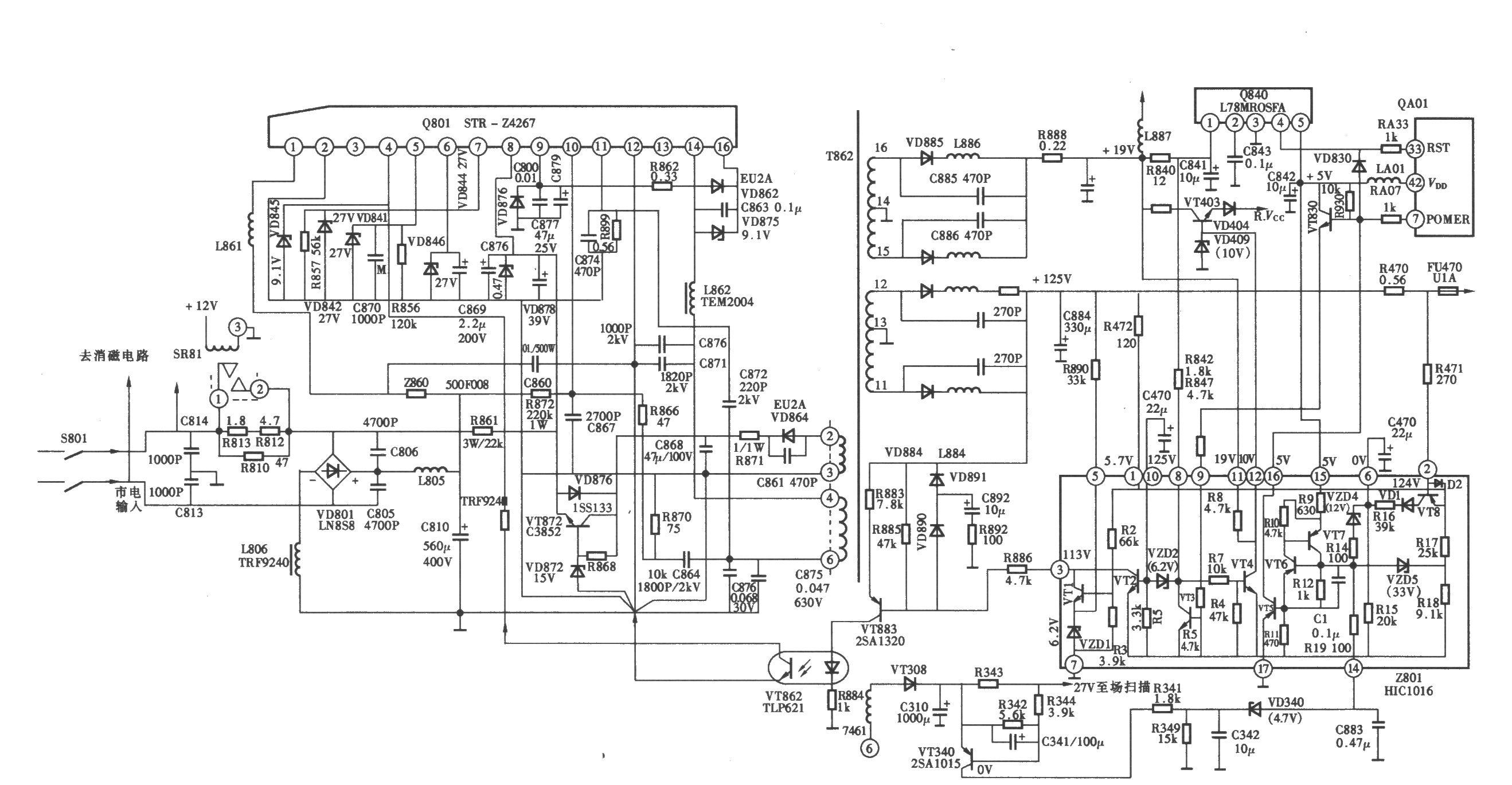 东芝29g35hc型彩电开关电源 (str-z4267) 电路