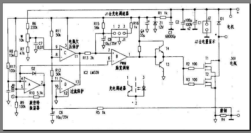 电动车简易控制器电路图图片