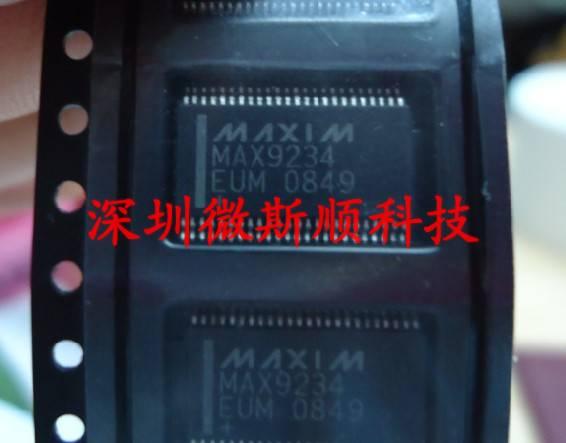 MAX9234EUM+最新供应