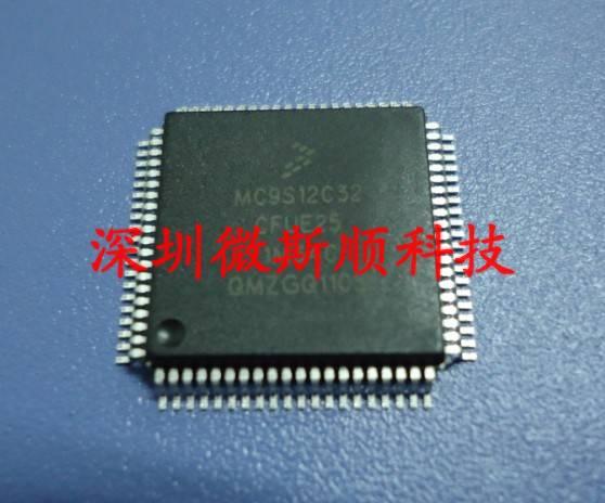 MC9S12C32CFUE25最新供应
