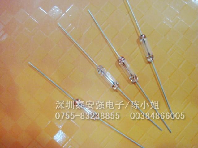 供应1.5A全玻璃保险管