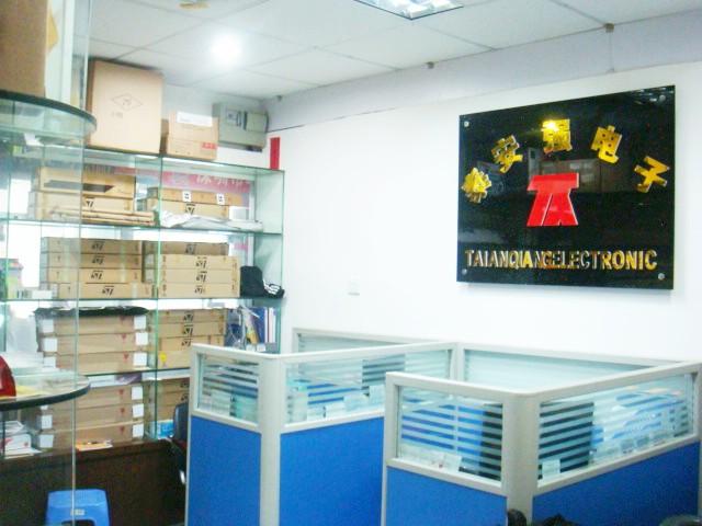 深圳泰安强电子有限公司